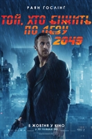 Blade Runner 2049 #1631906 movie poster