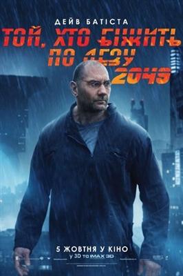 Blade Runner 2049 poster #1631908