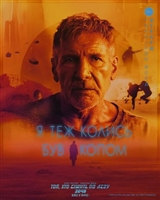 Blade Runner 2049 #1631909 movie poster