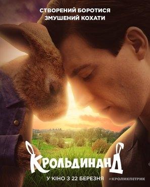 Peter Rabbit poster #1631916
