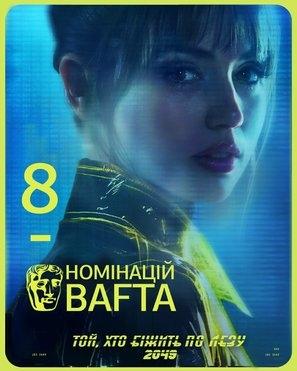 Blade Runner 2049 poster #1631921