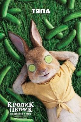 Peter Rabbit poster #1631927