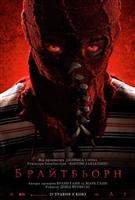 Brightburn #1631950 movie poster