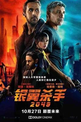 Blade Runner 2049 poster #1632101
