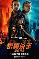 Blade Runner 2049 #1632101 movie poster