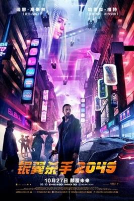 Blade Runner 2049 poster #1632103