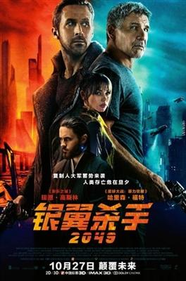 Blade Runner 2049 poster #1632104