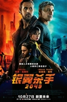 Blade Runner 2049 #1632104 movie poster