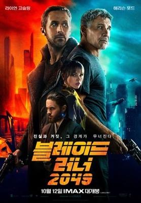Blade Runner 2049 poster #1632106