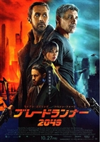 Blade Runner 2049 #1632107 movie poster