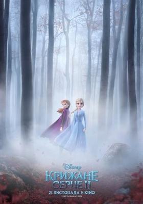 Frozen II poster #1632204