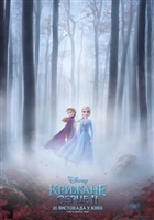 Frozen II #1632204 movie poster
