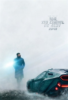 Blade Runner 2049 poster #1632209