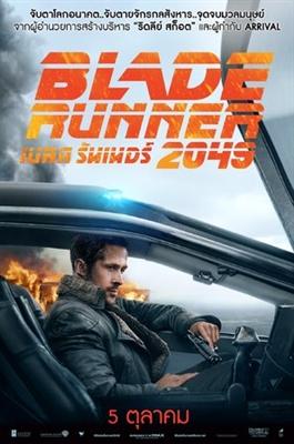 Blade Runner 2049 poster #1632210