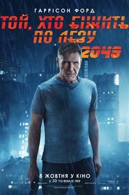 Blade Runner 2049 poster #1632212