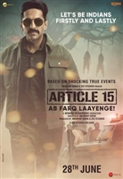 Article 15 #1634124 movie poster