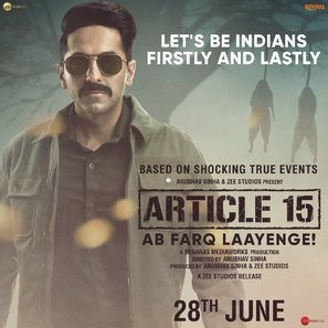 Article 15 poster #1634125