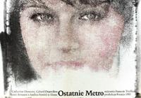 Le dernier métro  movie poster