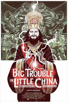 Big Trouble In Little China poster #1635234