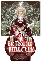 Big Trouble In Little China #1635234 movie poster