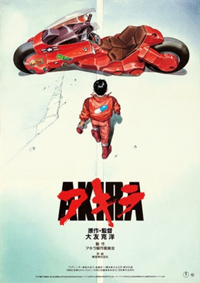 Akira poster #1635679