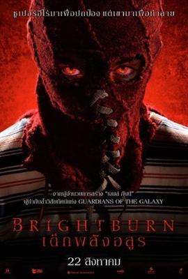 Brightburn poster #1636268