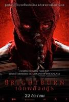 Brightburn #1636268 movie poster