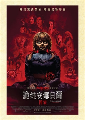 Annabelle Comes Home poster #1636587