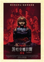 Annabelle Comes Home #1636587 movie poster