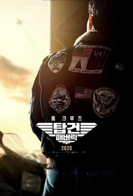 Top Gun: Maverick poster #1636763