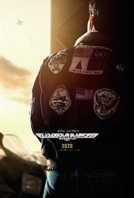 Top Gun: Maverick poster #1636834