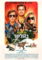 Once Upon a Time in Hollywood movie poster