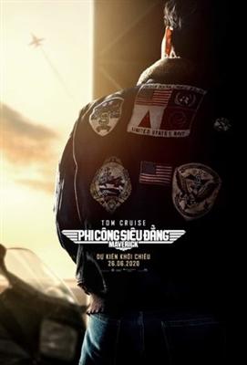 Top Gun: Maverick poster #1637045
