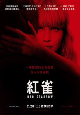 Red Sparrow poster #1637252