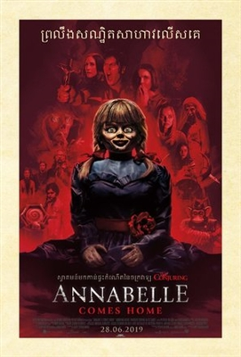Annabelle Comes Home poster #1637697