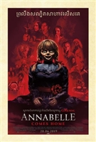 Annabelle Comes Home #1637697 movie poster