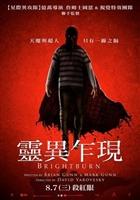 Brightburn #1638107 movie poster