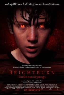 Brightburn poster #1638381