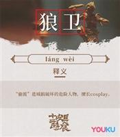 Chang'an shi er shi chen movie poster