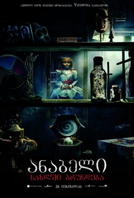 Annabelle Comes Home poster #1639074