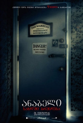Annabelle Comes Home poster #1639075