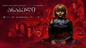 Annabelle Comes Home poster #1639076
