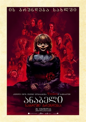 Annabelle Comes Home poster #1639078