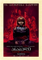 Annabelle Comes Home #1639078 movie poster