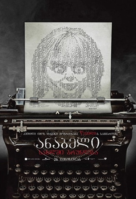 Annabelle Comes Home poster #1639298