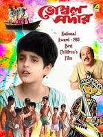 BHOMBAL SARDAR movie poster