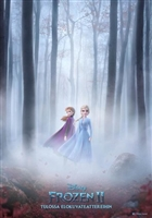 Frozen II #1640785 movie poster