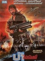 Braddock: Missing in Action III #1640819 movie poster