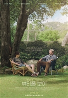 Beautiful Boy #1640973 movie poster
