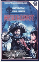 Pirates #1641630 movie poster